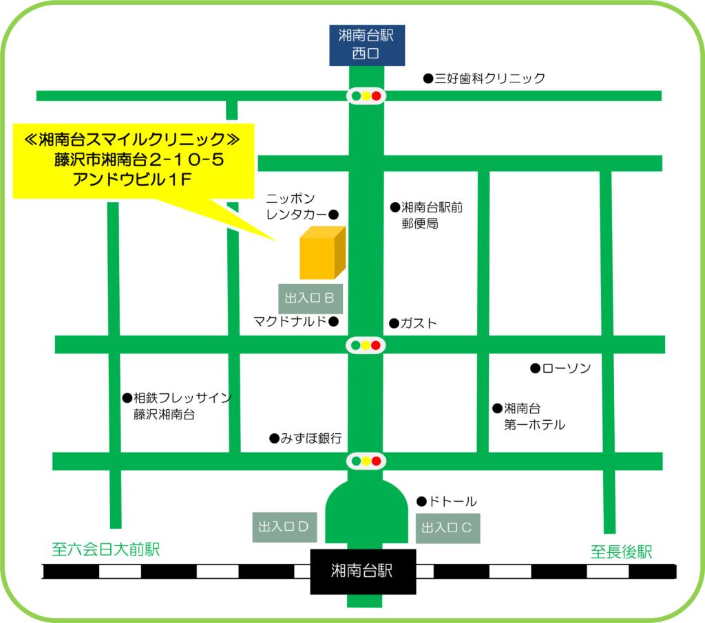 湘南台スマイルクリニック地図